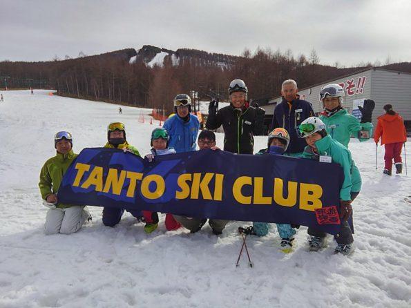 ブランシュたかやまでシーズン総決算!! @ ブランシュたかやまスキー場 | 長和町 | 長野県 | 日本